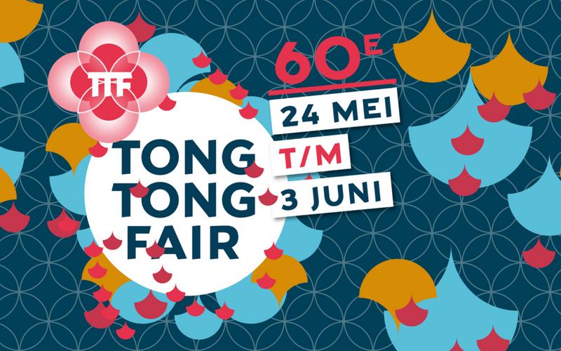 Hoe verindischt is Nederland? De 60e Tong Tong Fair gaat op zoek