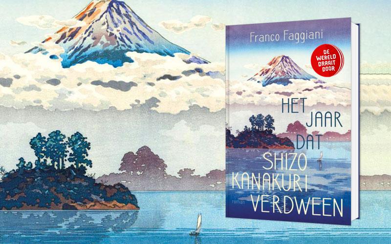"""<i>Het jaar dat Shizo Kanakuri verdween</i>: """"Jagen op verhalen is altijd mijn roeping geweest"""""""