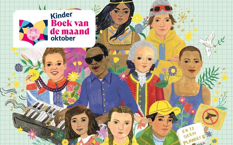 Kinderboek van de maand: <i> Wereldkinderen </i>