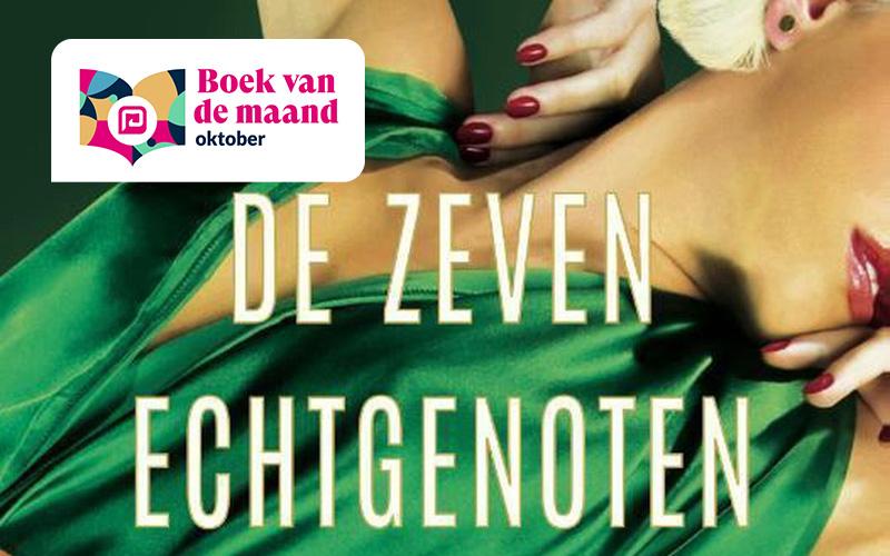 Boek van de maand oktober: <i>De zeven echtgenoten van Evelyn Hugo</i>